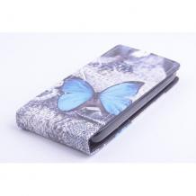 Кожен калъф Flip тефтер Flexi със стойка за Lenovo A328 - Синя пеперуда