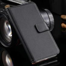 Кожен калъф Flip тефтер Flexi със стойка за Lenovo A2010 - черен