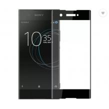 5D full cover Tempered glass screen protector Equiptors Sony Xperia XA2 / Извит стъклен скрийн протектор Equiptors Sony Xperia XA2 - черен