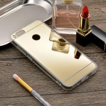Луксозен силиконов калъф / гръб / TPU за Xiaomi Mi A1 / 5X - златист / огледален