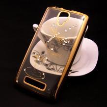 Луксозен силиконов калъф / гръб / TPU / Elegant с камъни за Lenovo A1000 - прозрачен със златист кант / водно конче