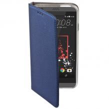 Кожен калъф Magnet Case със стойка за Xiaomi RedMi 3S - тъмно син