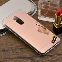 Луксозен силиконов калъф / гръб / TPU за Xiaomi RedMi Note 4 / RedMi Note 4X - Rose Gold / огледален