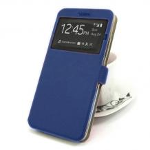 Кожен калъф Flip тефтер S-view със стойка за HTC Desire 628 - син / ромбове / Flexi