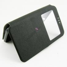 Кожен калъф Flip тефтер S-view със стойка за Lenovo P2 - черен