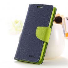 Луксозен кожен калъф Flip тефтер със стойка MERCURY Fancy Diary за Lenovo Vibe C2  - тъмно син със зелено