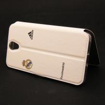 Кожен калъф Flip тефтер Flexi със стойка за Lenovo Vibe S1 Lite - Real Madrid / Adidas / бяло със синьо