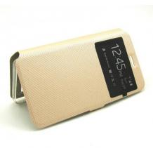 Кожен калъф Flip тефтер S-view със стойка за Asus Zenfone 3 Max ZC553KL (5.5) - златист / ромбове / Flexi