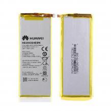 Оригинална батерия HB3543B4EBW за Huawei Ascend P7 (3.8V 2500mAh)