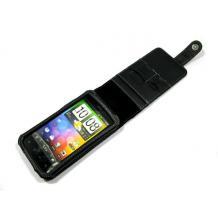 Кожен калъф за HTC Incredible S - Лукс