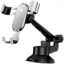 Универсална стойка за кола JOYROOM HL-ZS015 Gravity Car Mount за Samsung, Apple, Huawei, Lenovo, LG, HTC, Sony, Nokia, ZTE, Xiaomi - сребриста / въртяща се на 360 градуса