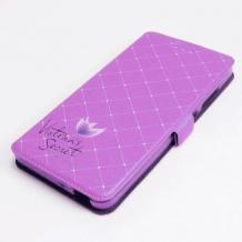 Кожен калъф Flip тефтер Flexi със стойка за HTC Desire 626 - лилав / Victoria`s Secret