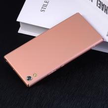 Луксозен твърд гръб за Sony Xperia XA1 - Rose Gold