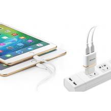 Универсално зарядно устройство AWEI C-930 Fast Charger с 2 USB порта 220V / 2.1A за Samsung, Xiaomi, Lenovo, Apple, LG, HTC, Sony, Nokia, Huawei, ZTE, BlackBerry и др. - бяло със сребристо