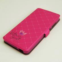 Кожен калъф Flip тефтер Flexi със стойка за Lenovo Moto Z Play - розов / Victoria`s Secret