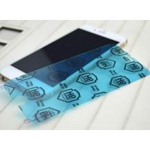 Удароустойчив скрийн протектор / FLEXIBLE Nano Screen Protector / за дисплей на Huawei Y6 2019