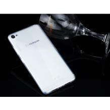 Ултра тънък силиконов калъф / гръб / TPU Ultra Thin за Lenovo S60 - прозрачен