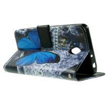 Кожен калъф Flip тефтер Flexi със стойка за Lenovo S860 - сив / синя пеперуда