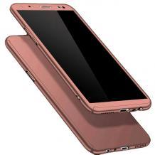 Твърд гръб Magic Skin 360° FULL за Xiaomi Mi Mix 2 - Rose Gold