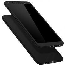 Твърд гръб Magic Skin 360° FULL за Xiaomi Mi Mix 2 - черен