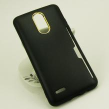 Луксозен твърд гръб за LG K8 2017 - черен / златист кант