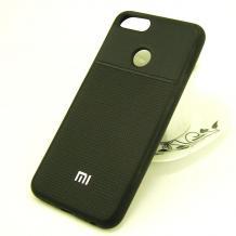 Луксозен силиконов калъф / гръб / TPU за Xiaomi Mi A1 / 5X - черен / имитиращ кожа