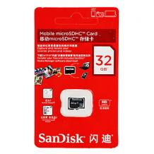 Micro SD карта 32GB CLASS 4