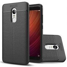 Луксозен силиконов калъф / гръб / TPU Auto Focus 360° + Nano Glass Protector за Xiaomi Redmi 5 - черен / имитиращ кожа / лице и гръб