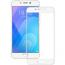 3D full cover Tempered glass screen protector Meizu M6 / Извит стъклен скрийн протектор Meizu M6 - бял