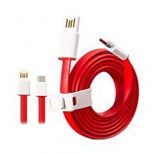 Micro USB кабел за зареждане и пренос на данни с дължина 1m / Type C за Samsung, Huawei, LG, HTC, Sony, Lenovo и други - червен с бяло