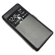 Луксозен кожен калъф Flip тефтер S-view със стойка OPEN за Apple iPhone X / iPhone XS - черен