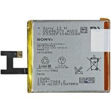 Оригинална батерия за Sony Xperia Z L36H (3.7V 2330mAh)