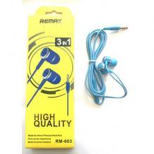 Оригинални стерео слушалки Remax RM-603 / handsfree / - сини
