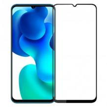 5D full cover Tempered glass Full Glue screen protector Huawei P Smart 2021 / Извит стъклен скрийн протектор с лепило от вътрешната страна за Huawei P Smart 2021 - черен