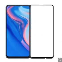 3D full cover Tempered glass Full Glue screen protector за Motorola Moto E6 Play / Извит стъклен скрийн протектор с лепило от вътрешната страна за Motorola Moto E6 Play - черен