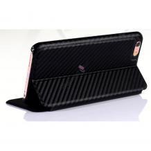 Луксозен кожен калъф Flip тефтер със стойка за Apple iPhone 6 / iPhone 6S - черен / Carbon