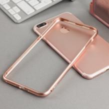 Магнитен калъф Bumper Case 360° FULL за Apple iPhone 7 / iPhone 8 - прозрачен / златна рамка