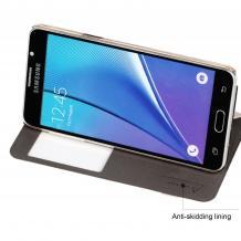 Луксозен кожен калъф Flip тефтер S-View със стойка USAMS Muge Series за Samsung Galaxy Note 5 N920 / Galaxy Note 5 - златист