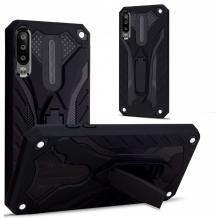 Силиконов гръб TPU Armor Kickstand Case с твърда част за Huawei P30 Pro - черен