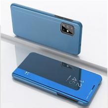 Луксозен калъф Clear View Cover с твърд гръб за Xiaomi Mi Note 10 Lite - син