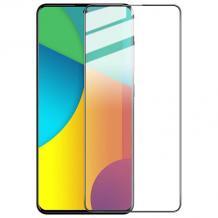 5D full cover Tempered glass Full Glue screen protector Samsung Galaxy A21s / Извит стъклен скрийн протектор с лепило от вътрешната страна за Samsung Galaxy A21s - черен