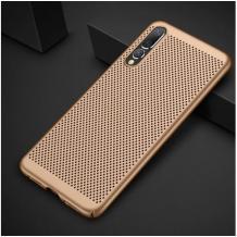 Луксозен твърд гръб за Samsung Galaxy A70 - златист / Grid
