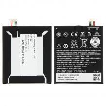 Оригинална батерия B2PST100 за HTC Desire 630 - 2200mAh