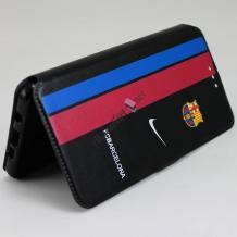 Кожен калъф Flip тефтер Flexi със стойка за Lenovo Moto Z Play - FC Barcelona / Nike