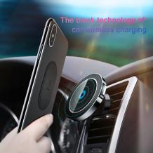 Магнитна универсална стойка за кола Baseus Qi Wireless Charger - черна
