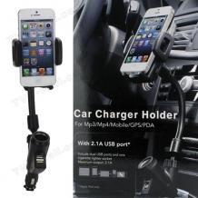 Универсална стойка за кола с USB зарядно / 2.1А / за Samsung, LG, HTC, Sony, Nokia, Huawei, ZTE, Apple, BlackBerry и други - въртяща се на 360 градуса
