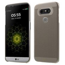 Луксозен твърд гръб LOOPEE CASE за LG G5 - графит / Perforated