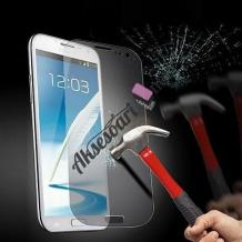 Стъклен скрийн протектор / 9H Magic Glass Real Tempered Glass Screen Protector / за дисплей нa LG Q6