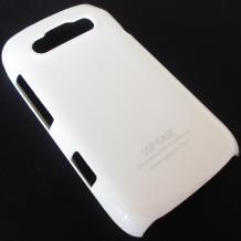 Твърд гръб / капак / SGP за BlackBerry Bold 9790 - бял