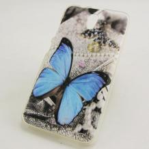 Силиконов калъф / гръб / TPU за Lenovo S860 - сив / синя пеперуда